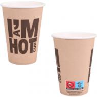 Koffiebeker I'm a Hot Cup 2000 st 180ml karton (600913)